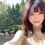 Yuki Rumina, nàng hoa khôi đại học danh giá dấn thân vào phim JAV